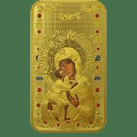 """Федоровская Божья Матерь """"Православные святыни"""" - позолота 999 пробы, серебро 999 пробы"""