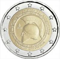 2 евро Греция 2020 - 2500 лет битвы при Фермопилах