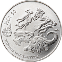 День физика - Литва, 1,5 евро 2018 год