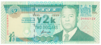Фиджи 2 доллара 2000 год (юбилейная)
