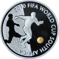 "Чемпионат мира по футболу в Южно-Африканской Республики FIFA 2010 -серия ""Спорт"""