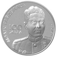 100 лет М.Габдуллину - Люди