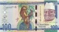 Гамбия, 100 даласи, 2015 год