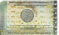 Официальная копия монеты - серебряный дирхем, Грузия