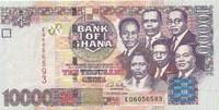 Гана, 10 000 седи, 2006 год