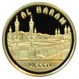 "Золотая монета ""AL HARAM"" - Мечеть аль-Харам"