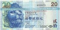 Гонконг, 20 доларов, 2007 год