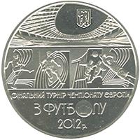 Финальный турнир Чемпионата Европы по футболу 2012