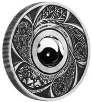 """""""Инь Ян. Вращающийся Шарм""""  - Antiqued Coin"""