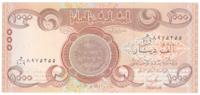 Ирак 1000 динар 2003 год