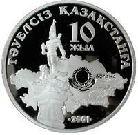 10 лет Независимости Казахстана, номинал 5000 тенге - 1000 грамм