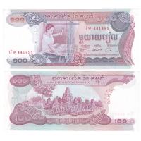 Камбоджа 100 риелей 1973 год (женщина-ткачиха)