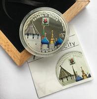 Казань , серия Города России - серебро, о.Кука (цветная эмаль)