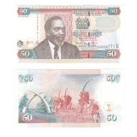 Кения | 50 шиллингов | 2010 год