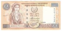 Кипр, номинал 1 фунт, 2004 год