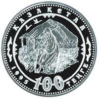 150-летие Абая Кунанбаева. Кочевье
