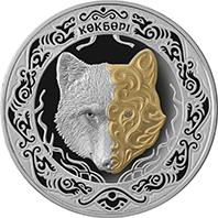 Небесный волк Кокбори (Көкборі) - серебро 500 тенге