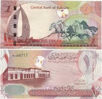 1 dinar (динар), Bahrain (Бахрейн), 2008