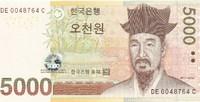 Южная Корея, 5000 вон, 2006 год