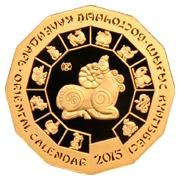 """Золотая монета """"Год овцы"""" - восточный календарь"""