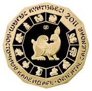 """Золотая монета """"Год кролика"""" - восточный календарь"""