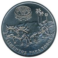 Куба 1 песо 1995 год, ФАО (FAO)