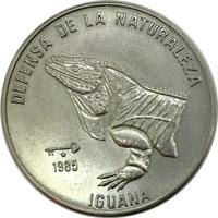 Куба, 1985 год, 1 песо - Игуана (Iguana)