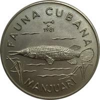Куба, 1981 год, 1 песо - рыба Манхуари (Manjuari)