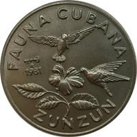 Куба, 1981 год, 1 песо - Изумрудный колибри (Zunzun)