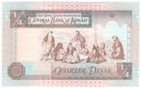 Кувейт 1/4 динара 1994 год