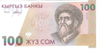 Киргизия, номинал 100 сом, 1994 год (Токтогул)
