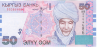 Киргизия, номинал 50 сом, 2002 год (Курманжан Датка)