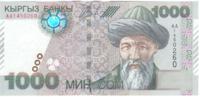 Киргизия, номинал 1000 сом, 2000 год (Жусуп Баласагын)