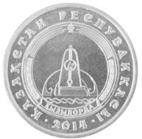 Кызылорда - города Казахстана