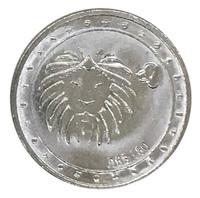Знак зодиака. Лев - Приднестровье, 1 рубль, 2016 год