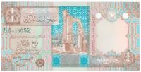 Ливия 1/4 динара 2002 год