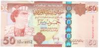 Ливия 50 динар 2008 год (Муаммар Каддафи)