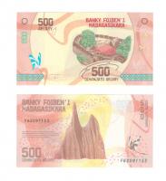 Мадагаскар | 500 ариари | 2017 год