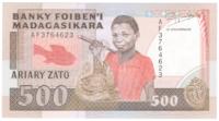 Мадагаскар 500 ариари 1988-1993 гг (мальчик-рыбак)