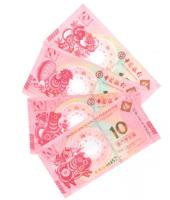 Набор банкнот Макао Восточный календарь (4шт)