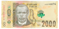 Малави, номинал 2000 квач, 2016 год