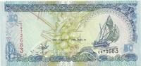 Мальдивы, 50 руфий, 2000 год