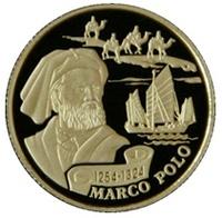 """Золотая монета """"Марко Поло"""""""