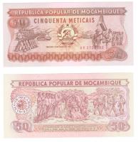 Мозамбик | 50 метикал | 1986 год