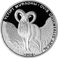 "Муфлон - серия ""Красная книга Казахстана"""