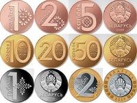 Набор циркуляционных монет Беларуси (8шт) 2009 года