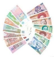 Набор банкнот Казахстана 1993 года - UNC, 7 шт.
