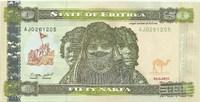 Эритрея, 50 накфа, 2011 год