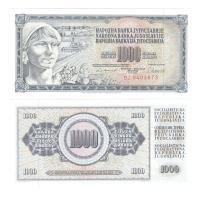 Югославия 1000 динар 1981 год