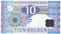 Нидерланды 10 гульденов 1997 год